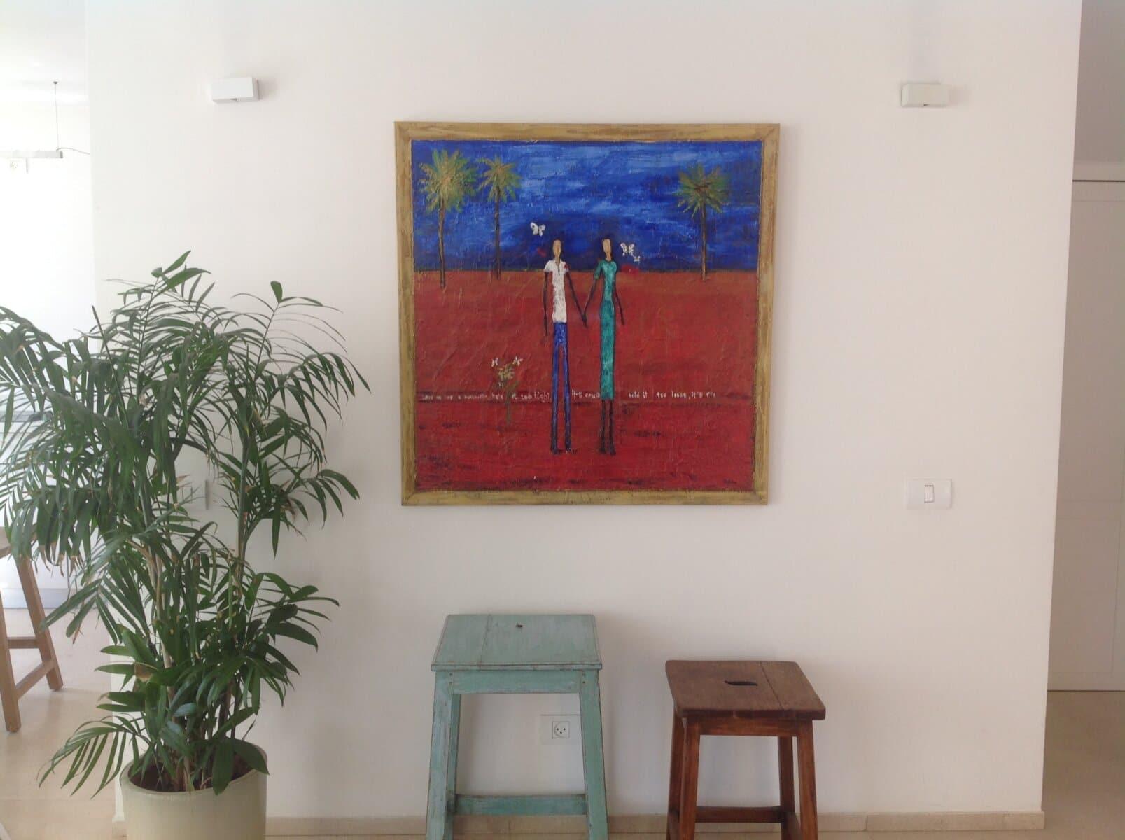 תמונה בסלון